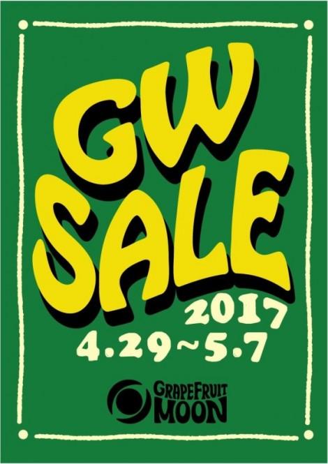 GM-GW-SALEポスター-共通-2017