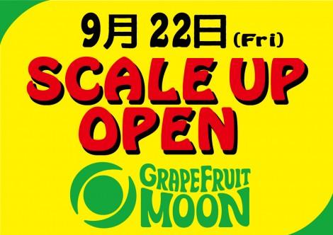 GM-TVG-SCALE-UP-OPEN-(スケールアップオープン)